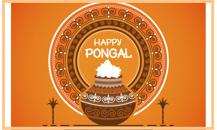 Write On Happy Pongal Wishes Card With Photo